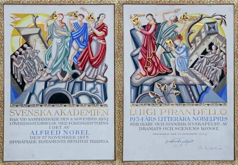 Targa del Premio Nobel conferito a Luigi Pirandello il 10 dicembre 1934