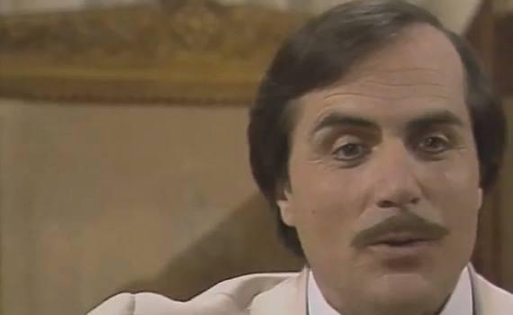Video – Cecè – 1978