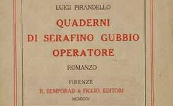Il doppio mondo di Serafino Gubbio