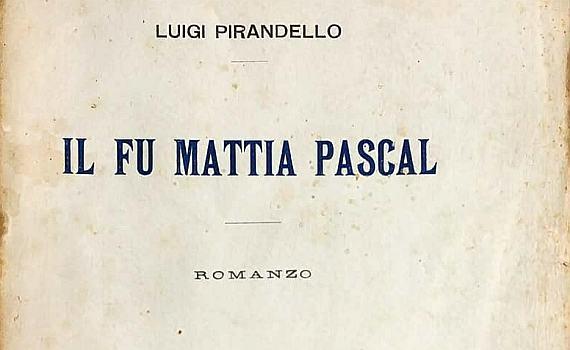 Tesina: Il fu Mattia Pascal – L'eterno prigioniero