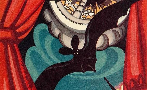 Il pipistrello (2) – Audiolibro